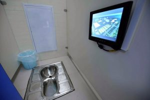 Toilets-with-TV-300x200