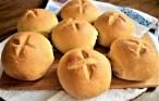 Chifle simple cu cartofi în aluat