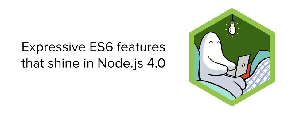 2015-09-21-node-4-es6.png