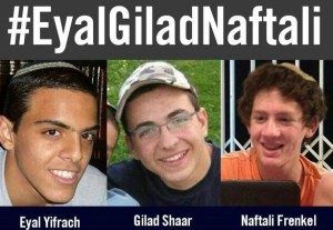 An IDF photo of the three Israelis murdered in June