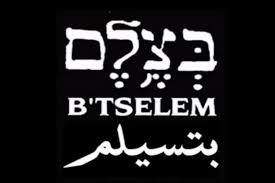 btselem-logo