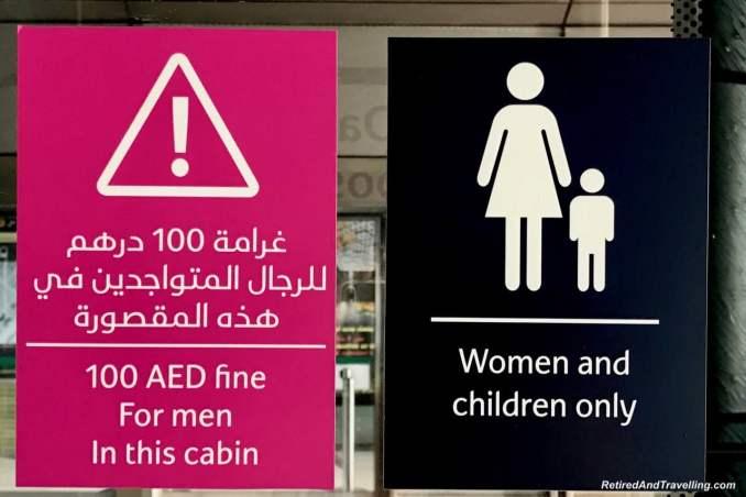 Women and Children Car Tram - Ways To Get Around Dubai.jpg