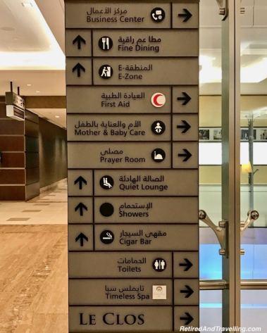 Dubai Emirates First Class Lounge