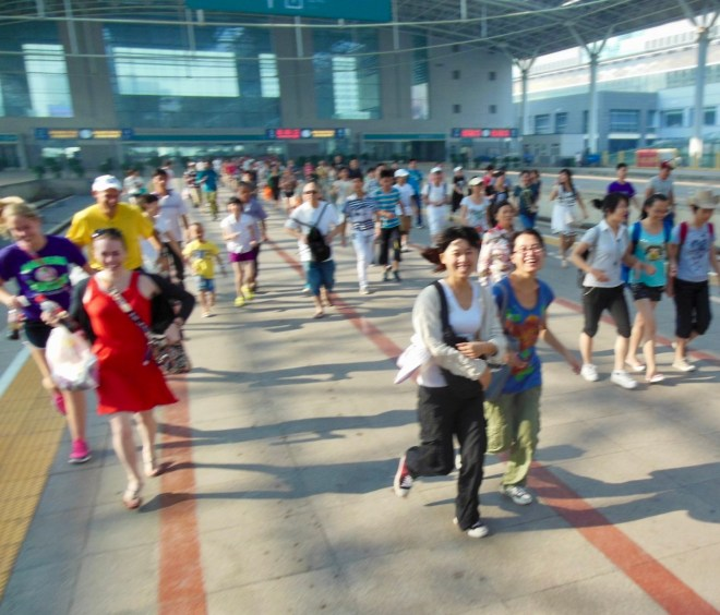 Beijing North Train Station racing in China