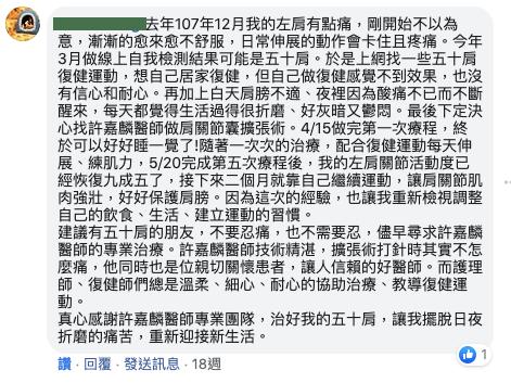螢幕快照 2019-09-27 23.08.46.png