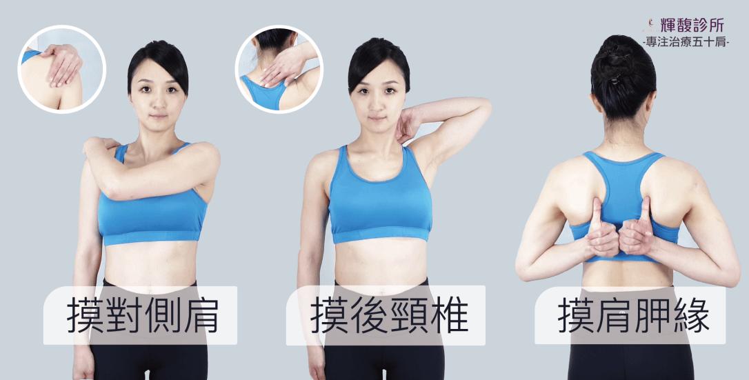 新檢測三招-01.png