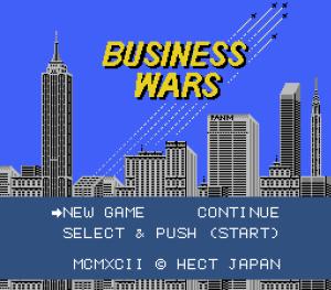 ビジネスウォーズ 最強の企業戦略M&A