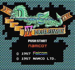 ドラゴンスレイヤーⅣ ドラスレファミリー