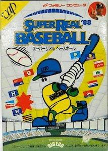 スーパーリアルベースボール