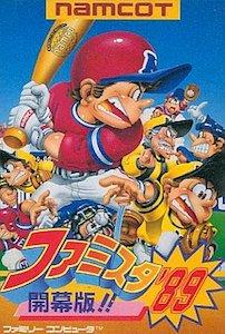 ファミスタ'89 開幕版!!