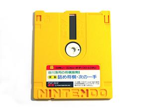 谷川浩司の将棋指南Ⅱ 詰め将棋・次の一手