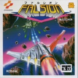 ファルシオン