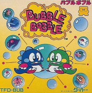バブルボブル