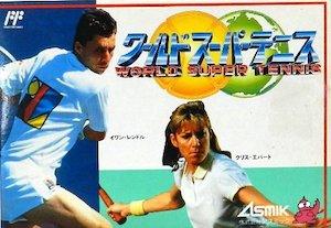 ワールドスーパーテニス