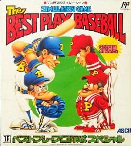 ベストプレープロ野球スペシャル