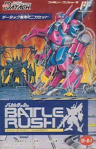 バトルラッシュ Build Up Robot Tournament