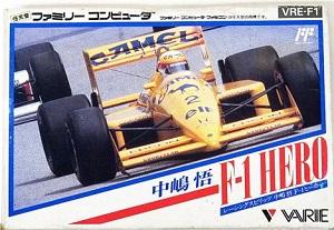中嶋悟F-1ヒーロー