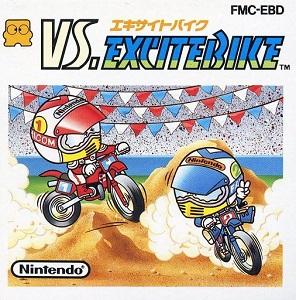 VS.エキサイトバイク