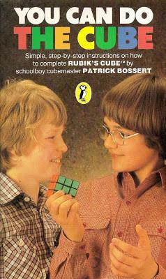 cube 1980s 8
