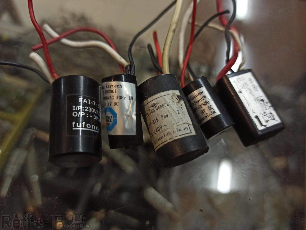 radio goods RETRO IF 00034 scaled