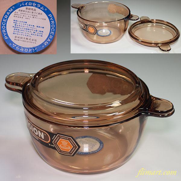 岩城硝子コーニングパイロセラム耐熱ガラスキャセロール18cm