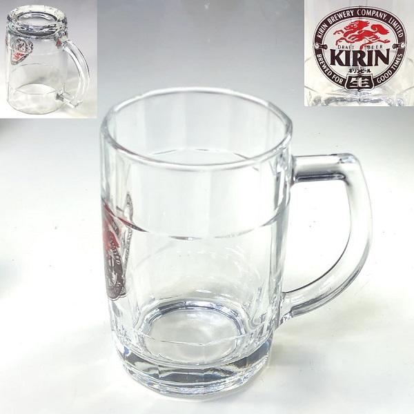 キリンビールガラスマグカップR7373