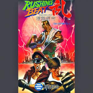 Rushing Beat Ran Fukusei Toshi SNES RetroAchievements