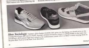 1986 lx8500pic
