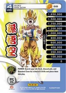 08 Goku 4