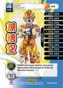 S008 Goku - Super Saiyan Lv. 4
