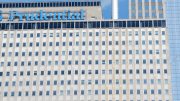One Prudential Plaza 2 - photo