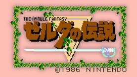 Zelda no Densetsu: The Hyrule Fantasy