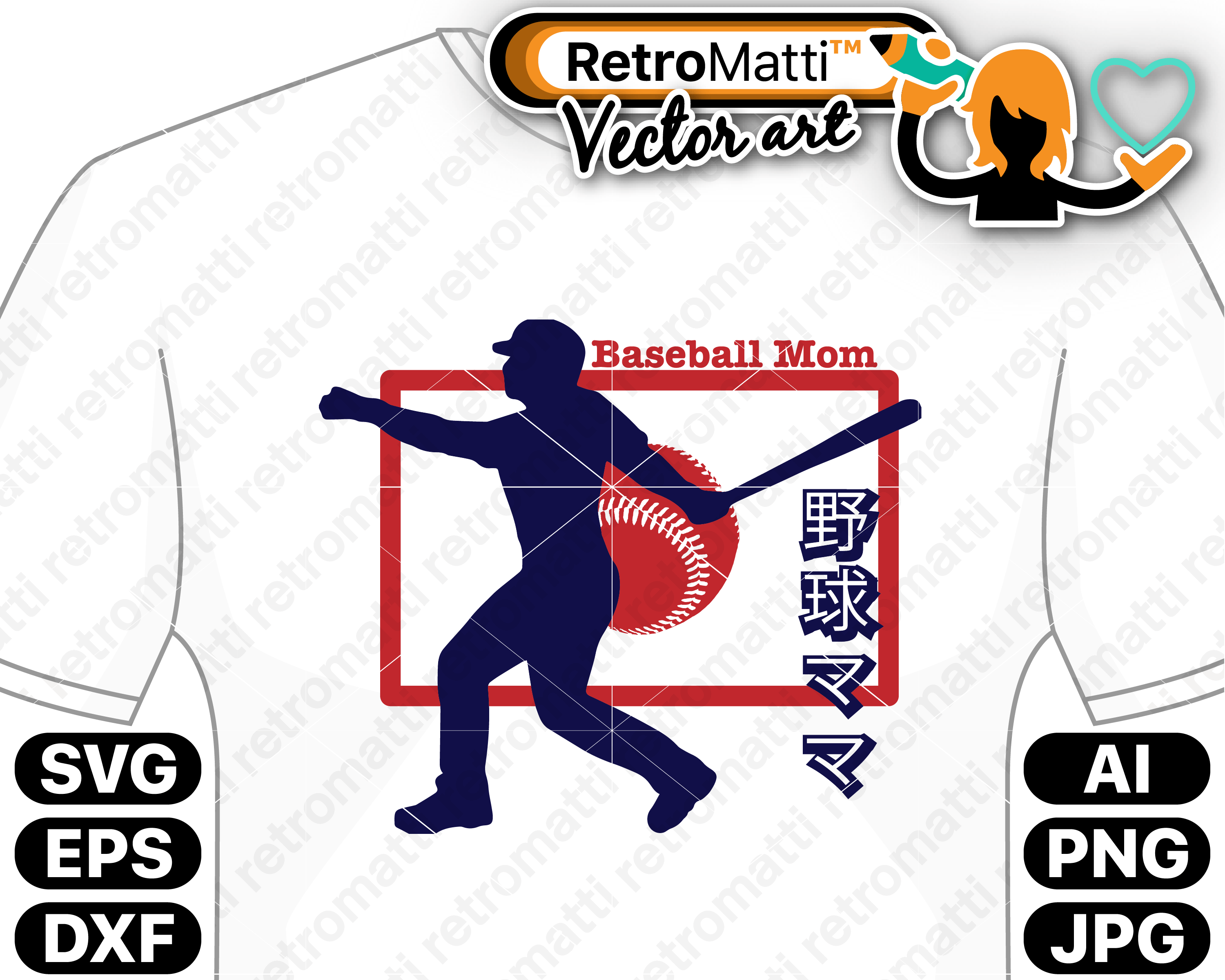Japanese Baseball Mama Svg Retromatti Made And Designed In Canada