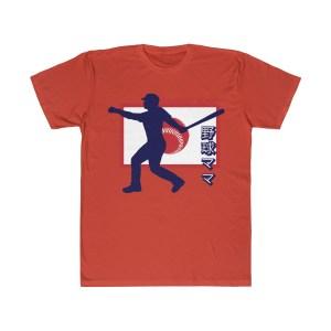 Baseball Mama Japanese Shirt
