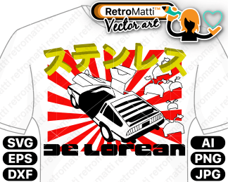 retromatti w part delorean japanese