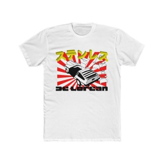 Japanese Delorean T Shirt