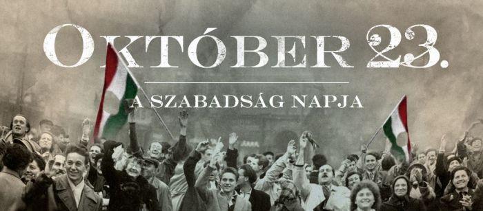 2016. október 23: ingyenes múzeumok listája