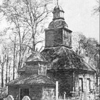 Церковь Покрова Пресвятой Богородицы, г. Петриков 70-е годы (40retro)