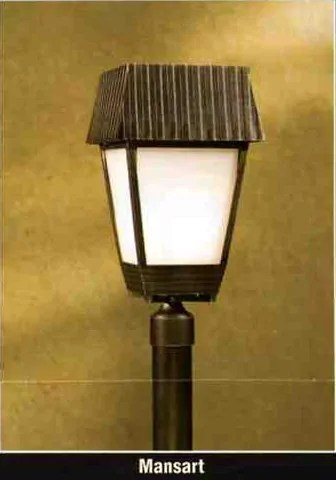 60s style exterior lighting from hanover