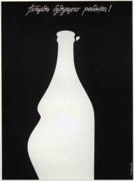 AntiAlcohol_URSS_Posters_12
