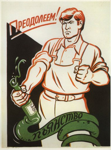 AntiAlcohol_URSS_Posters_21
