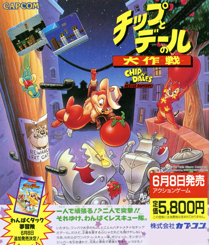 Chip 'n Dale: Rescue Rangers Ad (Japan)
