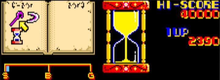Wiz Arcade Game