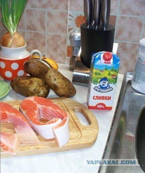 Рецепты рыбы в фольге для мультиварки с фото » Вкусные и ...