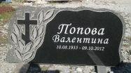 Памятник №53