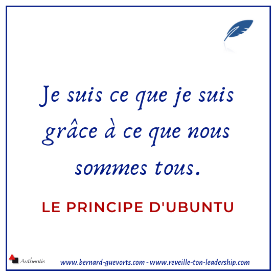 Citation Ubuntu