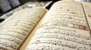 Picture of the Qu'ran