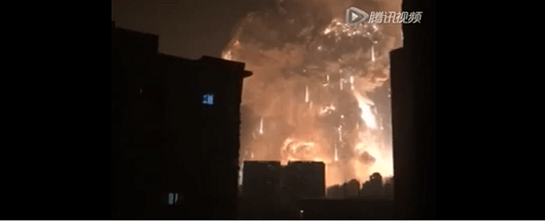 Amateur Footage: Massive chemical warehouse explosion rocks Chinese city of Tianjin