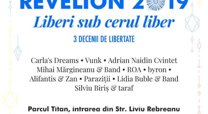"""Bucureștenii sunt așteptați să petreacă Revelionul în Parcul """"Titan"""""""