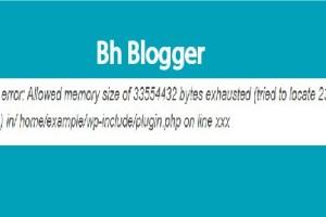 How To Fix WordPress Memory Exhausted Error